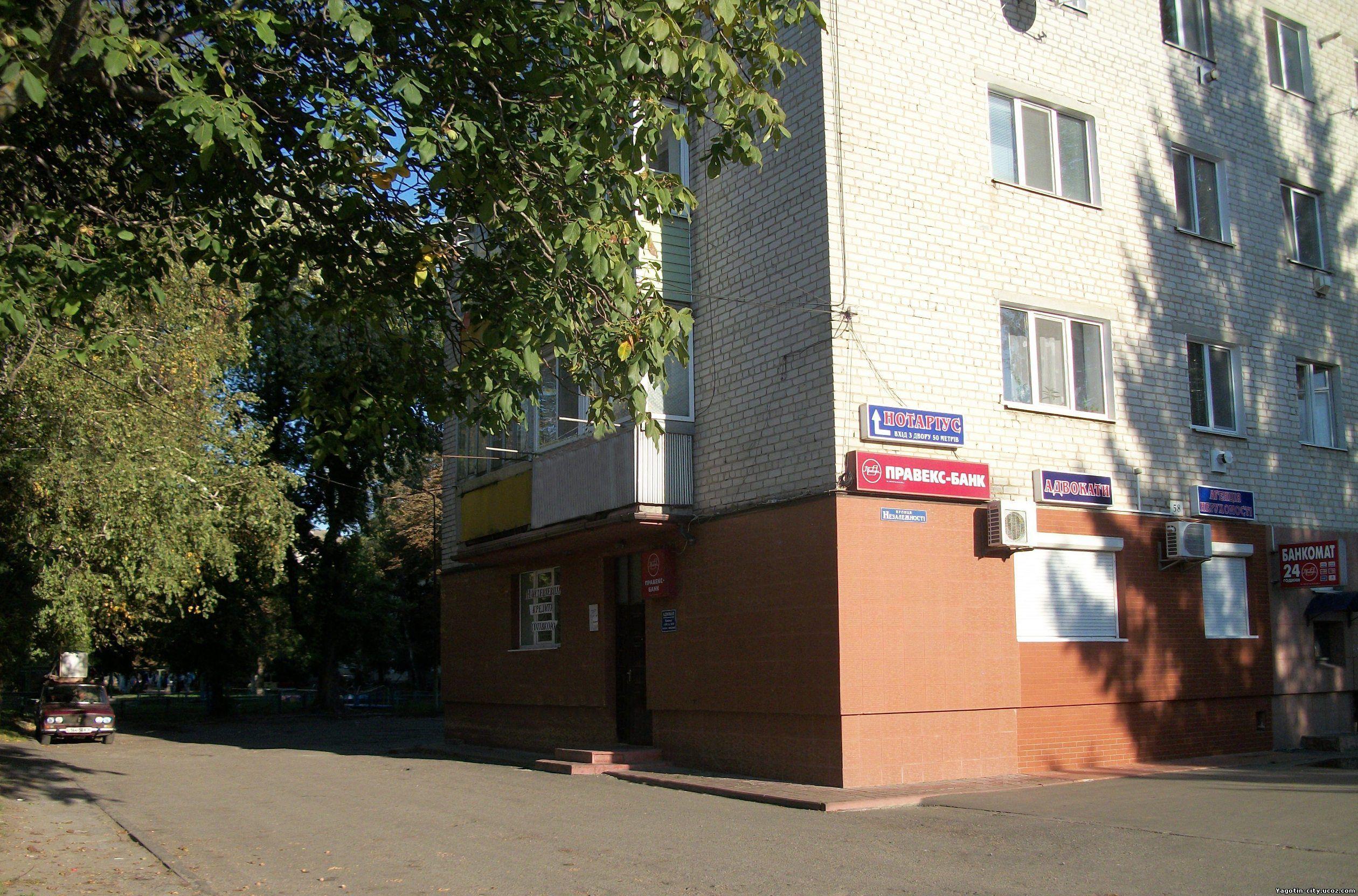 Справку из банка Переяславская Средняя улица исправить кредитную историю Пятницкая улица