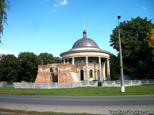 церковь в г. Яготин