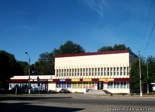 Ресторан Астория г. Яготин