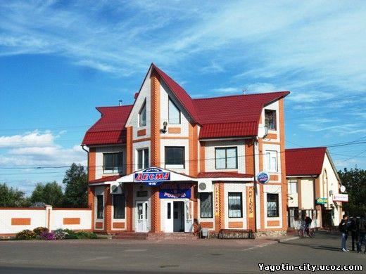 Магазин «ДЭСАМА» в г. Яготин