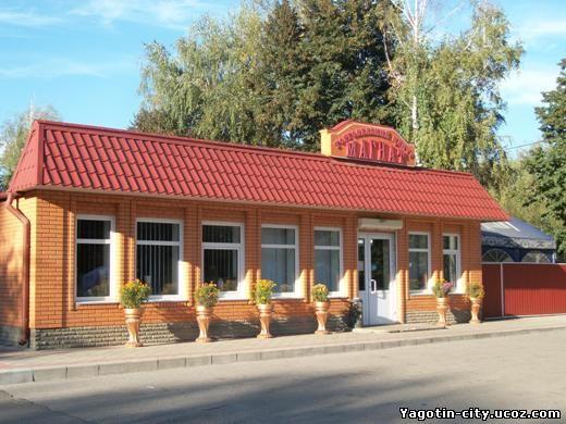 Продуктовый магазин «Магнат» в г. Яготин