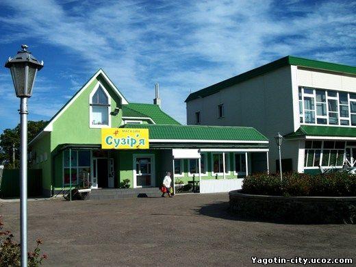 Продуктовый магазин «Сузір'я» в г. Яготин