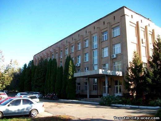 Завод ОМЗ г. Яготин